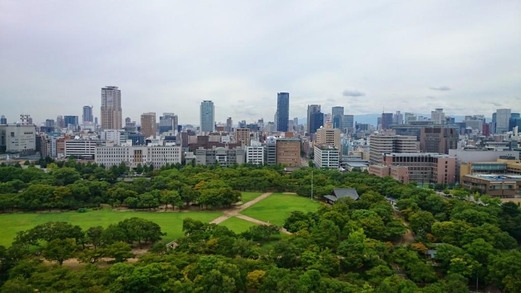 Osaka Landscape