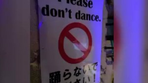 japan-no-dance-sign